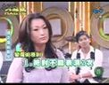 刘谦魔术揭秘1