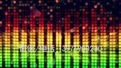 797.野狼disco 原唱音乐 流行抖音歌曲 led背景视频_1