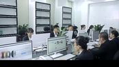 深圳米尔进出口有限公司宣传视频