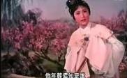 越剧红楼梦 徐玉兰王文娟越剧红楼梦电影