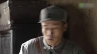 《东风破》37集第二版预告片