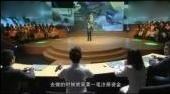 王健林第一桶金怎么来的? 王健林说当初创业很艰难