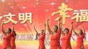 李温城朝霞舞队《红马鞍》景县第三届广场舞决赛