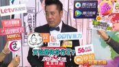 陈豪曝陈茵媺复工无期 麦长青否认欠债七百万