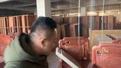 仓库里100套红木家具已经处理完了,可以过个好年了