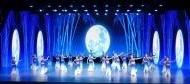 天坛周末9703 少儿舞蹈《傣女》薪平颖韵少儿舞蹈中心