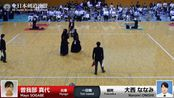 Mayo SOGABE -eD Nanami ONISHI - 55th All Japan Women KENDO Championship - First