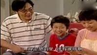 《家有儿女》搞笑片段, 看刘星是怎么搞的鸡飞狗跳的