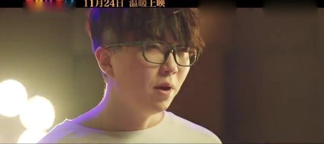 毛不易倾情演绎《寻梦环游记》中文主题曲《请记住我》