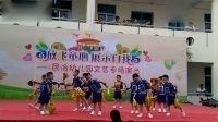 火花儿童舞蹈演出