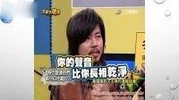 看过了薛之谦大张伟综艺搞笑,才能知道做音乐这么拼命