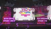 Aikatsu! アイカツ!- Move On Now (Risa VS Mizuki) Comparison Video!