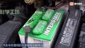 传统铅酸电池要淘汰了?6支2.5伏超级电容就能把瞥档启动