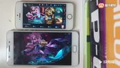 Iphone5s与OPPOA59S王者荣耀体验对比