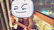 郝云《活着》 吉他弹唱