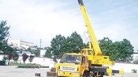 12吨汽车吊现场操作视频
