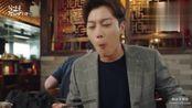 一起吃饭吧3,尹斗俊吃播韩国版凉皮配海鲜面,真的很会吃呀