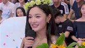 夏日甜心:人气超高!清新甜心林妍柔演唱《小幸运》引现场躁动