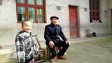 阳新民间说唱 唱道情 (2-1 五李文化)