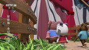 《探探猫之奇幻马戏团》 第8集 调皮皮球