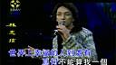 单身情歌_-_林志炫(www.22zs.com)