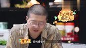 做家务的男人:张歆艺袁弘相互鼓励让婚姻保鲜,可一到朱丹就变了