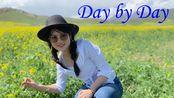 【悠然】Tara-Day by Day | 青海草原油菜花