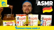 【german freak】助眠 DUPLO mit NUTELLA essen ???? (助眠 Deutsch) - GF助眠(2020年3月22日12时2