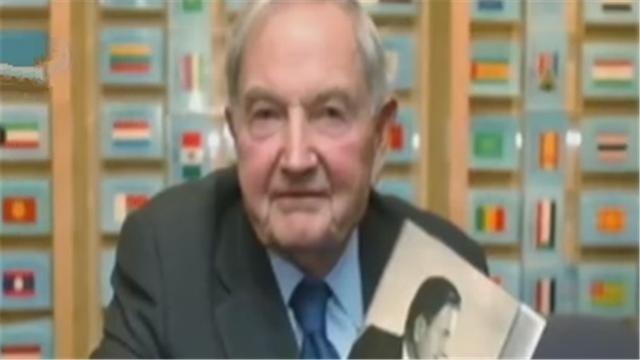 百年传奇 戴维·洛克菲勒:美国101岁亿万富豪洛克菲勒去世