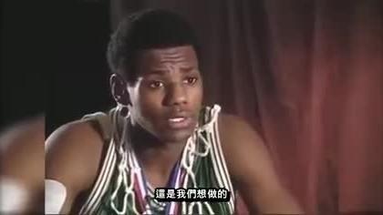 詹姆斯16岁接受采访的珍贵视频,那时的詹皇一脸青涩发际线浓密