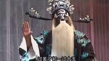 许昌市曲剧团陈庆林倾情演唱《包公辞朝》十二个月一折