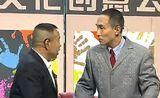 小品搞笑大全视频最新《新对缝》巩汉林 潘长江 李静