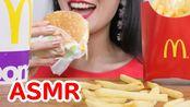 【momo】麦当劳鸡芝士汉堡薯条(吃的声音)Mukbang-日本(2019年7月21日18时41分)