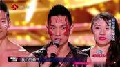 《百变达人》舞者表演震惊全场,潘玮柏,侯佩岑和柳岩都被折服了