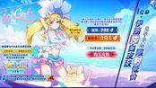 【奥奇传说新活动】虚妄弑神·亚当&天启龙魂·光明王登场啦!