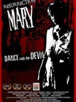 复活的玛丽(恐怖片)