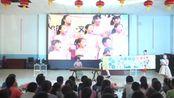 北京市延庆区第四小学2019年六一文艺汇演