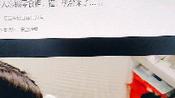嫣茸血陌的小视频2020年03月10日18:21:43