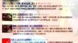王宝强传16岁演三级片 实为影片《盲井》