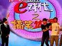 """""""涅磐笑星""""叶敬林之2012年龙年广西电视台·综艺频道《疯狂e戏代》·搞笑达人秀《黑衣"""