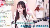 JV-小尾巴直播录像2019-09-27 16时4分--18时47分 杭州最可爱的崽