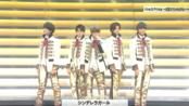 191231 King & Prince シンデレラガール+koi-wazurai 红~白