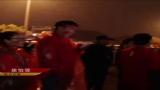 中国国足0-1不敌叙利亚队,比赛结束后的采访。