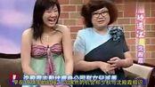 肥姐去世多年后,郑少秋说出离婚是因为她太强势