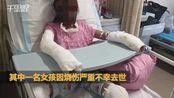 办公室小野回应女孩自制爆米花去世:绝不是模仿我的视频 愿提供帮助