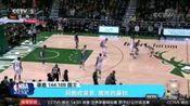 [NBA]NBA日记:单节输了25分 尴尬的极端