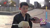 幽默观察家:街上看到免费的包菜,小男孩的做法令年轻人都惭愧