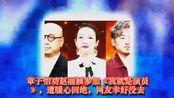 章子怡劝赵丽颖参加《我就是演员》,遭暖心回绝,网友幸好没去