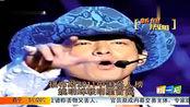 2011福布斯中国名人榜出炉周杰伦居第二-5月16日