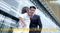 谭松韵和姜潮《狐狸的夏天》甜蜜吻戏.mp4